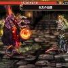 【ブレイブリーアーカイブ】超煉獄:アスモデウスの攻略法